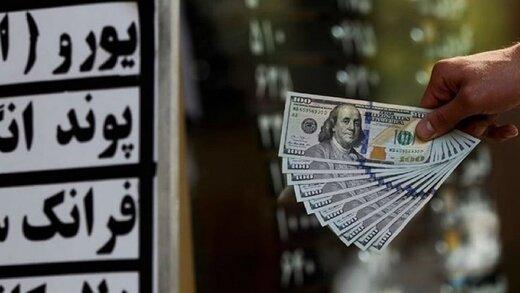 اولین واکنش بازار ارز به مصوبه اخیر مجلس/ ورق در بازار برگشت
