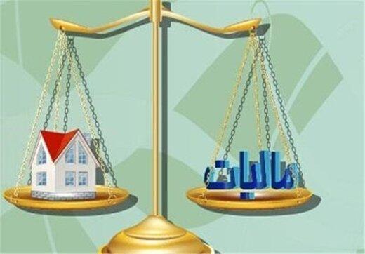 مالیات خاص برای خانههای خالی/ اعلام سازوکار دریافت
