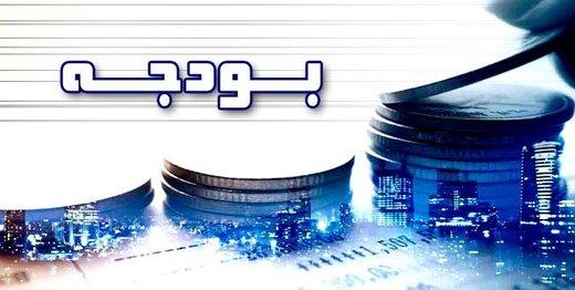 چگونگی واگذاری سهام و داراییهای دولتی در بودجه ۱۴۰۰