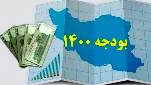 یارانهها؛ انبار مهمات اصولگرایان در انتخابات ۱۴۰۰