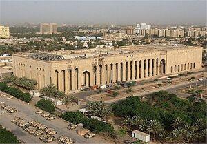 آمریکا تعدادی از دیپلماتهای خود را از عراق خارج میکند
