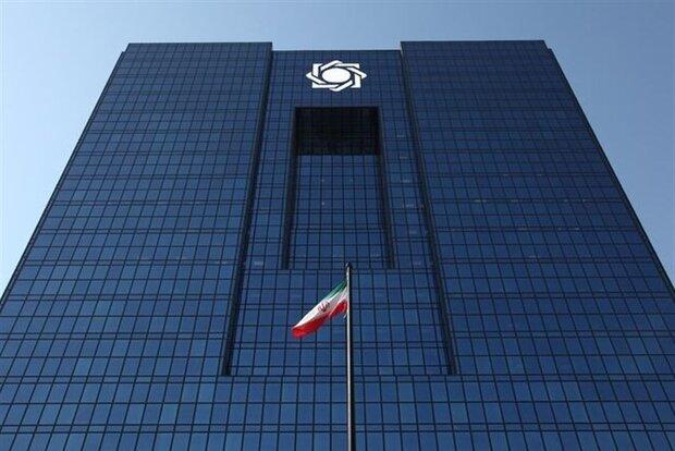 چهار بانک ۶۱۹۰ میلیاردتومان اوراق بدهی دولتی خریداری کردند