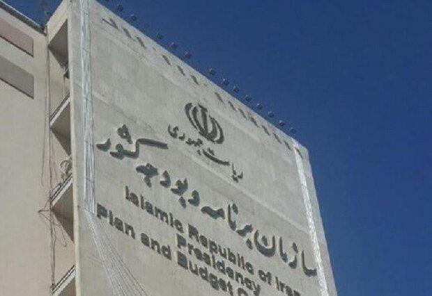 سازمان برنامه: ارز ۴۲۰۰ تومانی حذف شود، صرف معیشت مردم خواهد شد