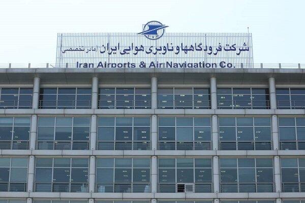 عضو هیئت مدیره شرکت فرودگاه ها تغییر کرد