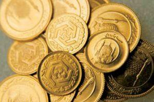 سکه ۱۲ میلیون تومان شد