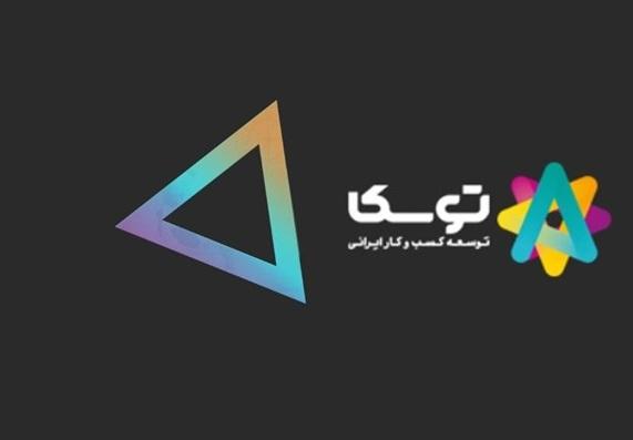 تکذیب ارتباط شرکت «توسکا» با مجموعه «بایا»