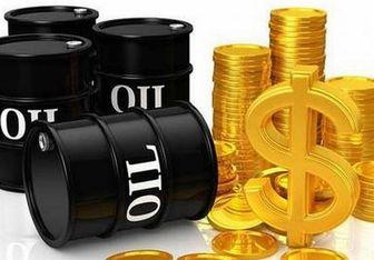 قیمت جهانی نفت در 29 دی ماه 99