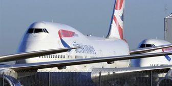 امکان استفاده از سوخت زیستیبرای هواپیماهای مسافربری بوئینگ