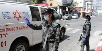 «کرونای لسآنجلسی» به فلسطین اشغالی رسید
