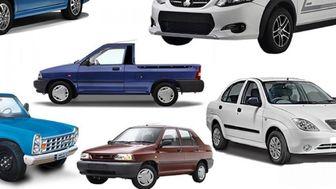 قیمت روز انواع خودرو داخلی و خارجی در 6 بهمن