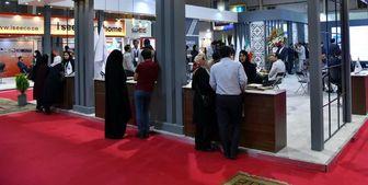 صدور مجوز برگزاری نمایشگاههای تخصصی