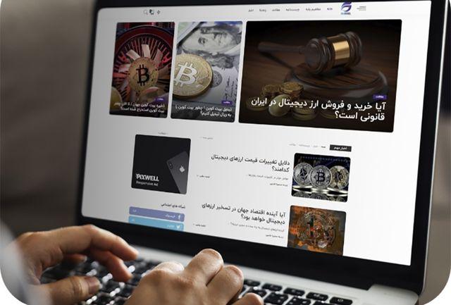 تولید ارز دیجیتال در زیر زمین منزل مسکونی در کاشان