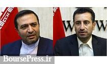 هشدار دو عضو ناظر مجلس به روحانی درباره انتخاب رئیس جدید سازمان بورس