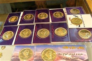 قیمت انواع سکه و طلا در بازارهای روز دوشنبه +جدول