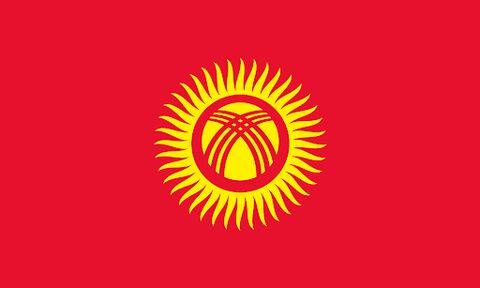 بیشکک میزبان اولین مجمع اقتصادی آسیای مرکزی - اتحادیه اروپا