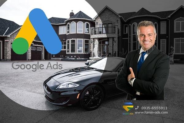 با تبلیغ در گوگل میلیونر شوید!
