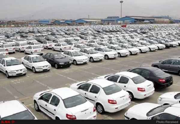 قرعهکشی یازدهمین فروش فوقالعاده ایران خودرو برگزار شد