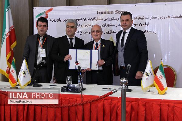 راه اندازی شعبات اولین رستوران ایرانی در خارج از کشور