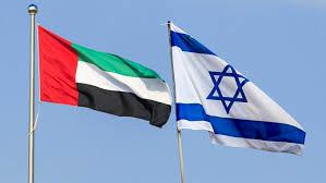 سفارت رژیم صهیونیستی در امارات رسما افتتاح شد
