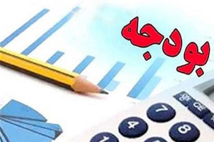 رشد 10 درصدی درآمدزایی بانکی در بودجه 1400