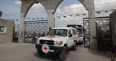 نگرانی صلیب سرخ از قرار گرفتن نام انصارالله در فهرست تروریستی آمریکا