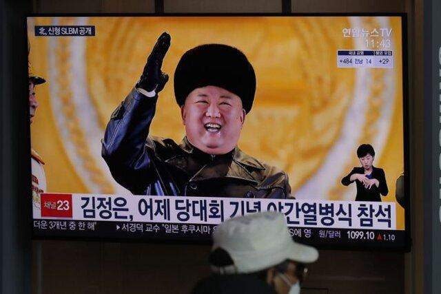 پارلمان کره شمالی امروز تشکیل جلسه میدهد