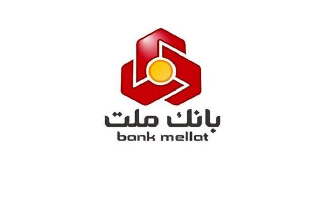 قدردانی استاندار آذربایجان شرقی از مدیرعامل بانک ملت