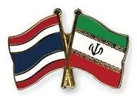 عرضه محصولات و کالاهای ایرانی در نمایشگاههای تایلند
