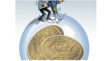 حباب سکه ترکید