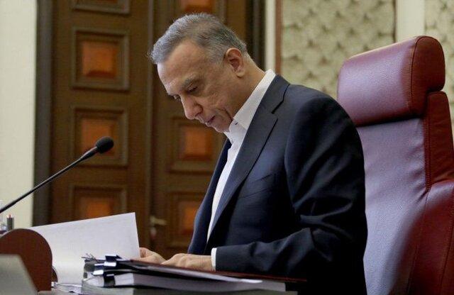 الکاظمی: در حال تدوین برنامه امنیتی جامع هستیم/اجازه تکرار حوادث بغداد را نمی دهیم
