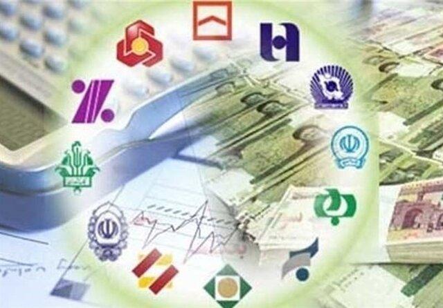 بانکها میتوانند سهام شرکتهای تامین سرمایه را بخرند