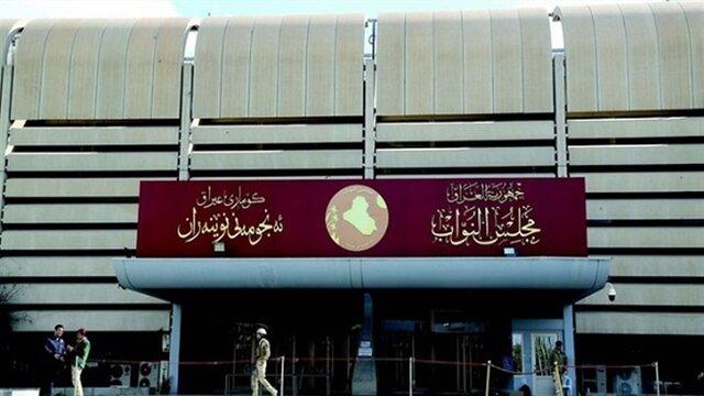 پارلمان عراق خواهان حضور فرماندهان امنیتی در نشست پارلمان شد