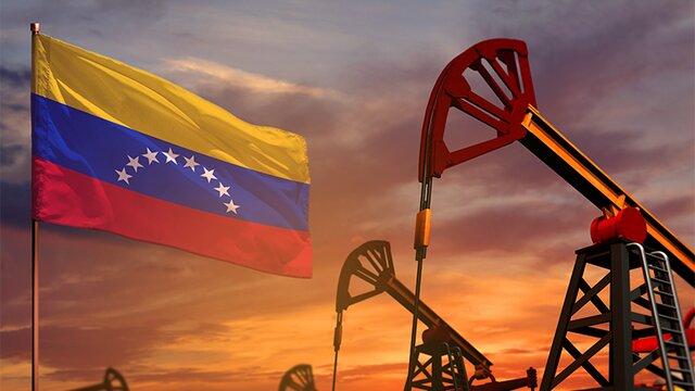 آیا بایدن تحریمها علیه ونزوئلا را لغو خواهد کرد؟