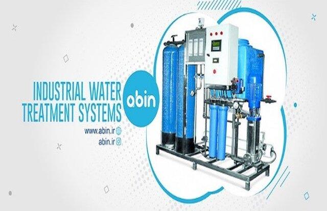 انتخاب و خرید دستگاه تصفیه آب صنعتی اسمز معکوس (RO)