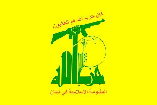 واکنش حزبالله به تحریم آستان قدس رضوی