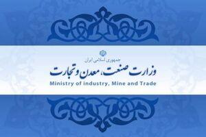 استعفای معاون معدنی وزیر صمت