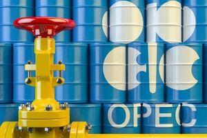 تولید روزانه دو میلیون بشکهای نفت ایران در سال ۲۰۲۰