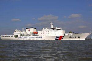 چین به گاردساحلی اجازه شلیک به کشتیهای خارجی را داد