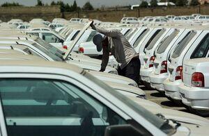 خودرو چقدر ارزان می شود؟ +فیلم