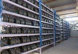 تصویب استاندارد جدید برای استخراج رمز ارز