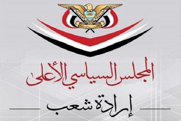 شورای سیاسی یمن درباره تبعات اقدام آمریکا علیه انصارالله هشدارداد