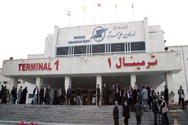 بسته شدن باند فرودگاه مهرآباد