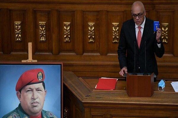 اظهارات رئیس مجلس ونزوئلا  درباره روابط با آمریکا در دوران بایدن