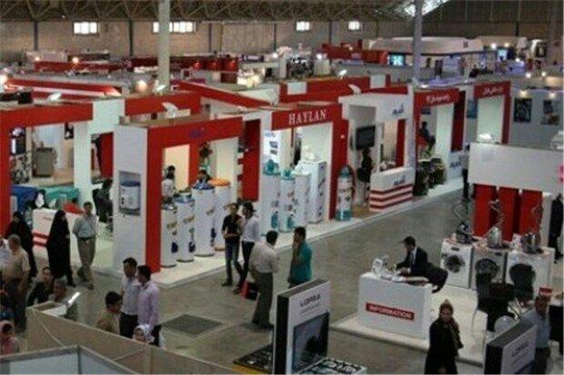 فراخوان حضور در نخستین نمایشگاه مجازی ایران