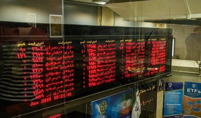 افت ۳۶ هزار و ۹۸۹ واحدی شاخص بورس در پایان معاملات امروز