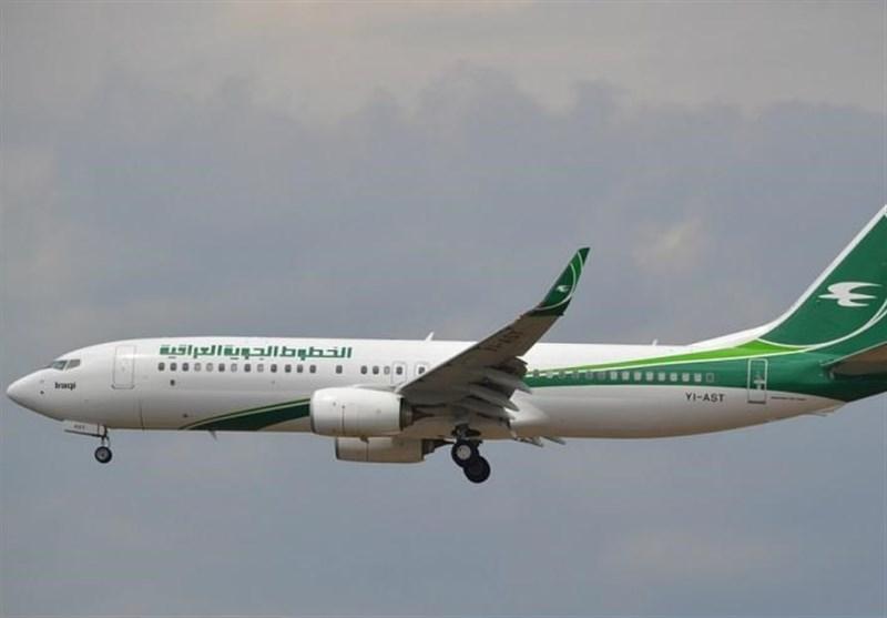 ازسرگیری پروازهای العراقیه به ایران