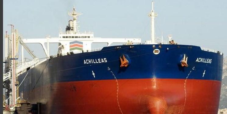 تلاش آمریکا برای توقیف محموله نفتی که تصور میکند به ایران تعلق دارد