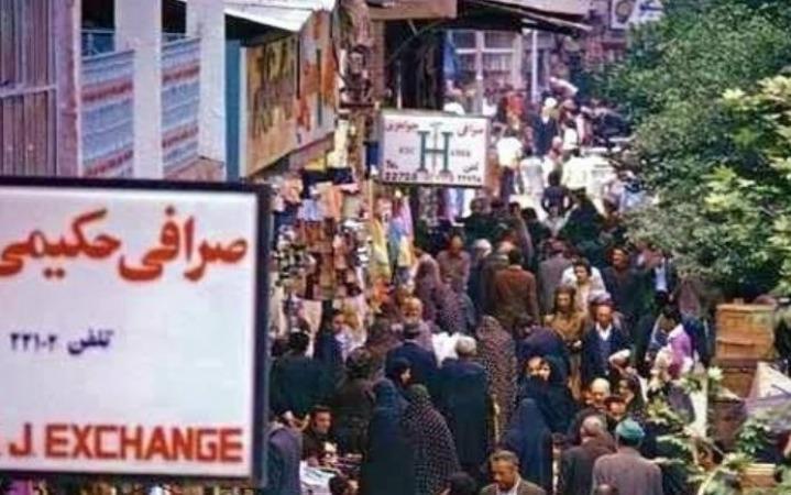 خاطرات طلایی از بازار طلا در دهه 40 شمسی