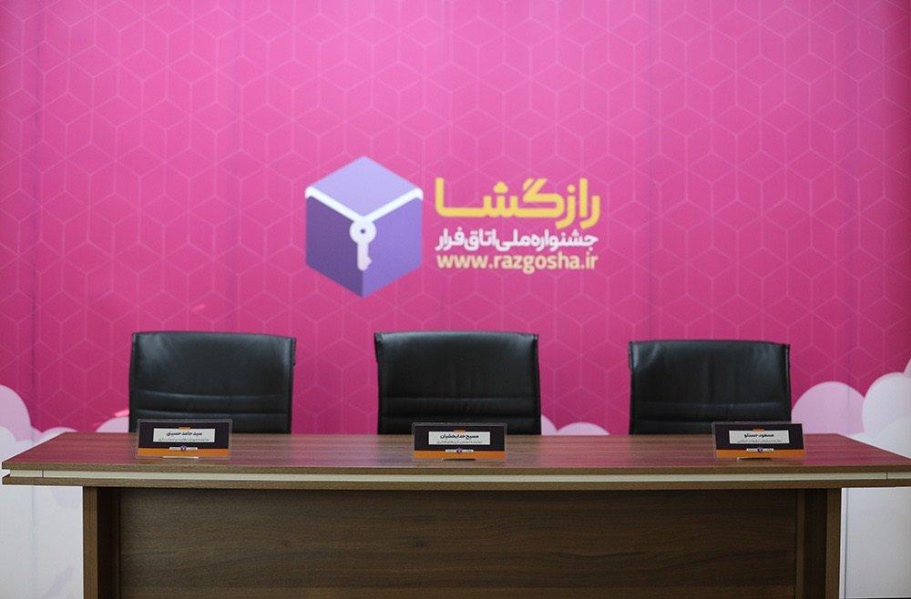 نشست خبری جشنواره ملی اتاق فرار، با نام «رازگشا» برگزار شد