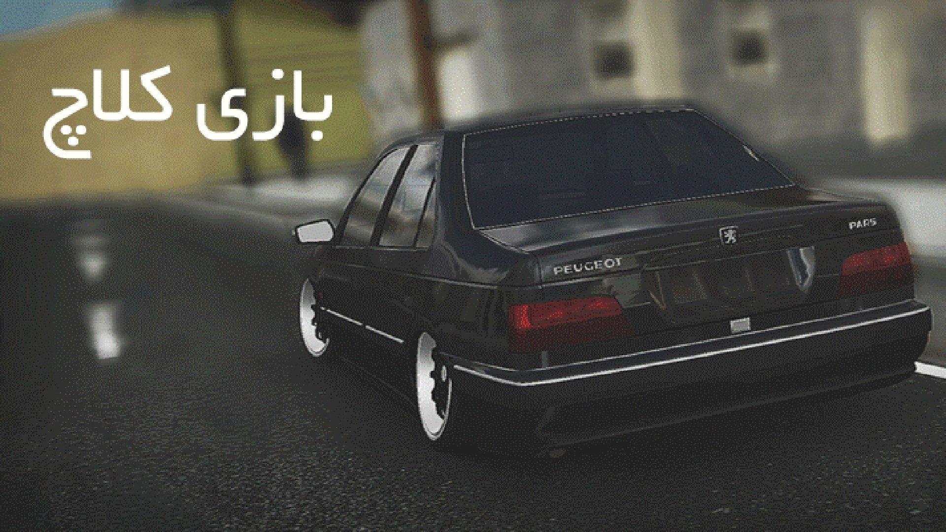 دانلود بازی کلاچ Clutch ایرانی جدیدترین ورژن برای اندروید